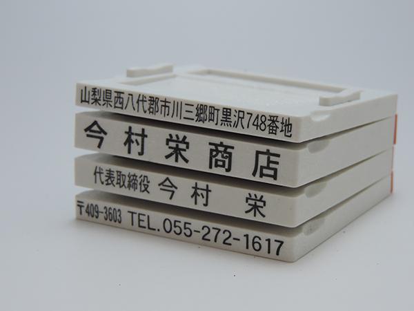 K07705
