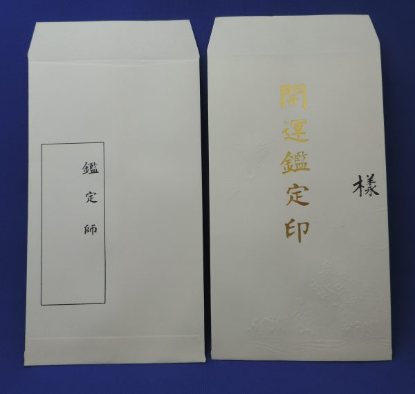 T28501
